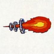 01 GQ2DarkFire