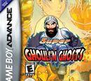 Super Ghouls 'n Ghosts (Game Boy Advance)