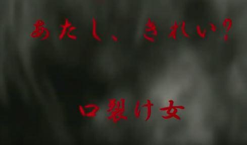 Ghost Stories E21v1