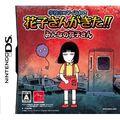 Thumbnail for version as of 23:32, November 8, 2012
