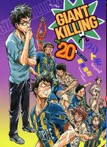 Volume20