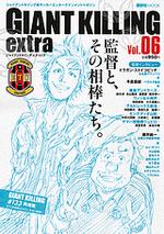 Extra06