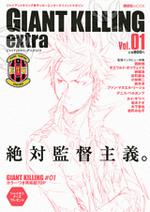 Extra01