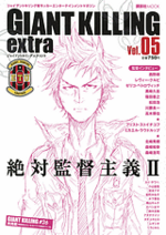 Extra05
