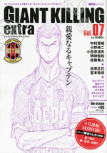Extra07