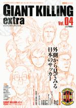 Extra04