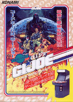 G.I. Joe (JP Flyer)