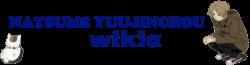 File:Natsume yuujinchou logo3.png