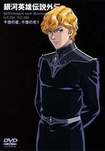 Legend of the Galactic Heroes Side Stories