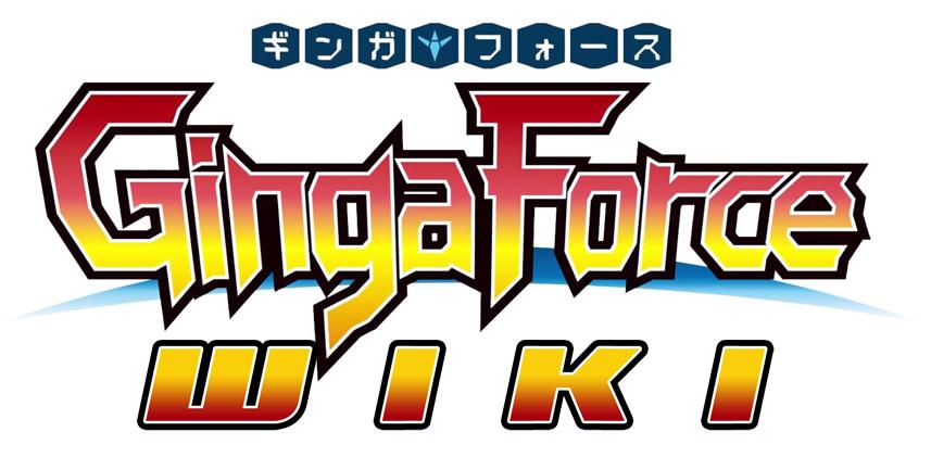 Ginga Force Wiki - Logo