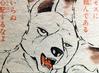 Shounen Jump Akame vol7 page77