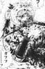 Masamune GDWO vol29 pg77