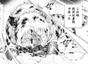 Masamune GDWO vol29 pg28 1