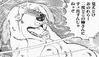 Hiro GDW vol6 pg81 2