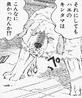 Hiro GDW vol6 pg79 2