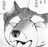 Kisaragi GDW vol40 page69 2