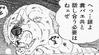 Hiro GDW vol6 pg173 3