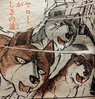 Shounen Jump Kai brothers vol7 page79