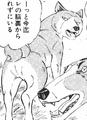 Saburou gdw vol7 pg173