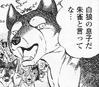 Kisaragi GDW vol40 page68 1