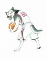 John Basketball