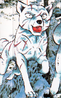 Kyoushirou GDW ed1 vol43