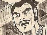 Ryūgen