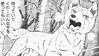 Akame GDW vol6 pg150 2