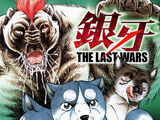Ginga: The Last Wars/Gallery