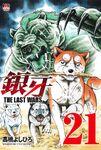 Vol21-gtlw-jap