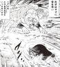 Masamune zps3b54ab38