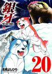 Vol20-gtlw-jap