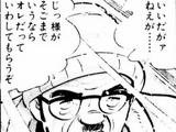 Hidetoshi's Father