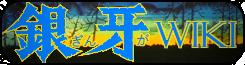 Ginga Wiki