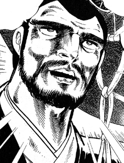Gennosuke