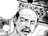 Nobunaga Oda (G)