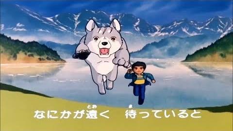 Silverfang Meteor Gin - Opening Theme (HD)-1501414320