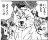 Kyoshiro 1 (Last the Wars)