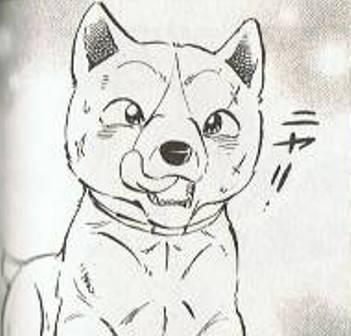 File:Kotetsu naughty.jpg