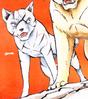 Kyoushirou GDW ed1 vol1