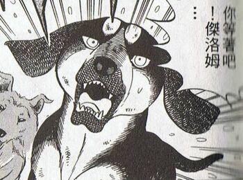 <small>GDW Manga</small>