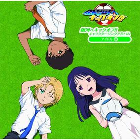 Ginga e Kickoff!! Character Song Album Idol Hen