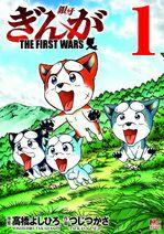 Vol1-gtfw-jap