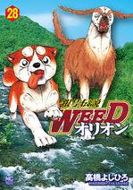 Vol28-gdwo-jap