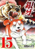 Vol15-gtlw-jap