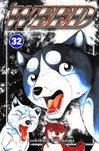 Vol32-gdw-fin