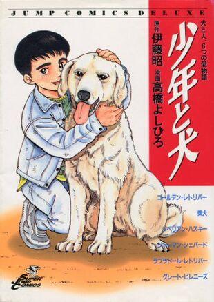 Japani, 1. julkaisu