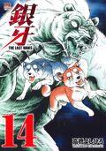 Vol14-gtlw-jap