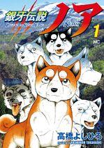 Vol1-gdn-jap