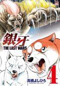 Vol4-gtlw-jap